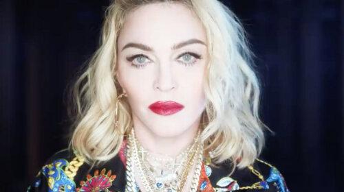 61-річна Мадонна продемонструвала на публіці почуття до свого 25-річному коханому - фото та відео