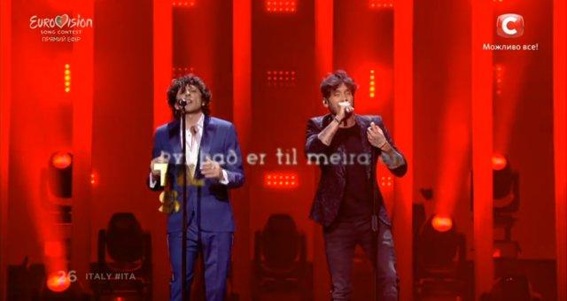 Эрмал Мета и Фабрицио Моро в финале Евровидения 2018 / финал Евровидения 2018