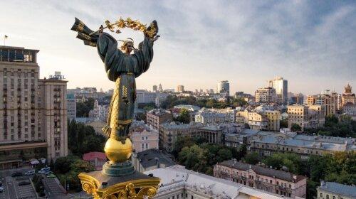 День независимости Украины, Киев, концерт, праздник