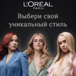 Новый взгляд на привычные цвета: идеальные сочетания цвета волос и гардероба