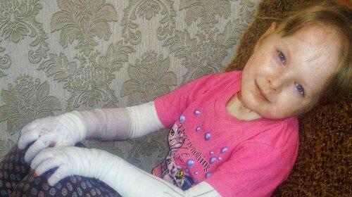 6-летней Владиславочке нужна помощь: история девочки, которая вынуждена постоянно терпеть боль
