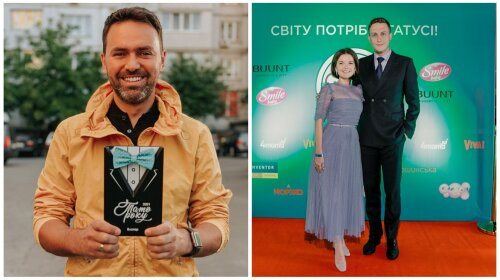 Тато року 2021: Тимур Мирошниченко получил почетную награду, а Маричка Падалко со Святославом Гринчук вместе появились на ивенте