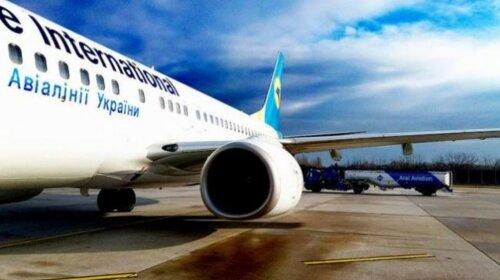 Авіаперевізник МАУ: 5 основних фактів про катастрофу українського літака в Тегерані