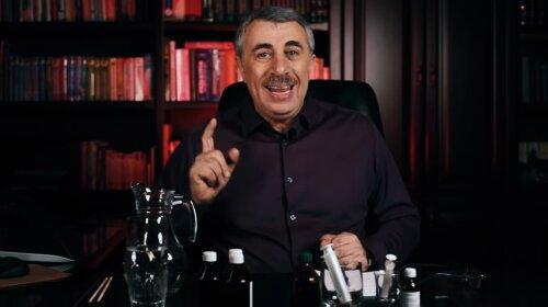 Доктор Комаровський розповів рецепт антисептика в домашніх умовах