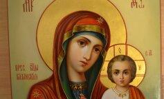 Приметы на 4 ноября  — праздник Казанской иконы Божией Матери: что категорически нельзя делать в этот день