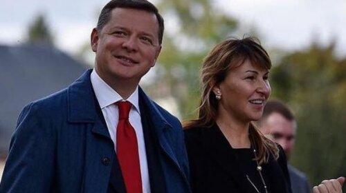 З декрету в політику: дружина Олега Ляшка балотується у депутати через чотири місяці після пологів
