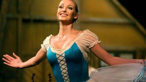 Ошаліла Волочкова показала великі дірки на репетиції – це треба бачити