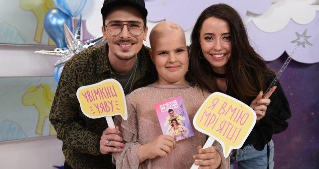 Зрители помогли собрать больше миллиона гривен для детей