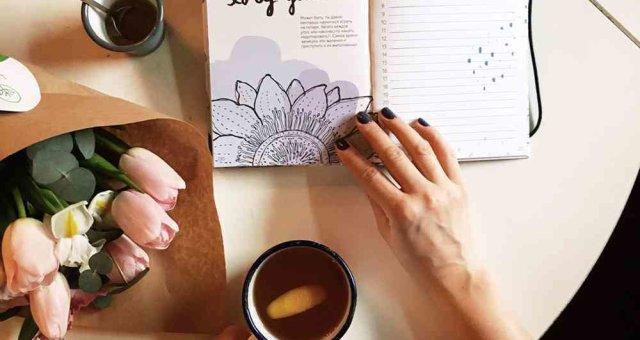 дневник, мотивационный блокнот, ежедневник