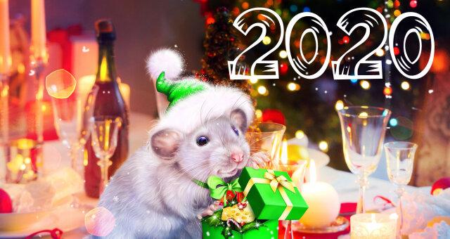 Новый год 2020: новогоднее меню в год Крысы