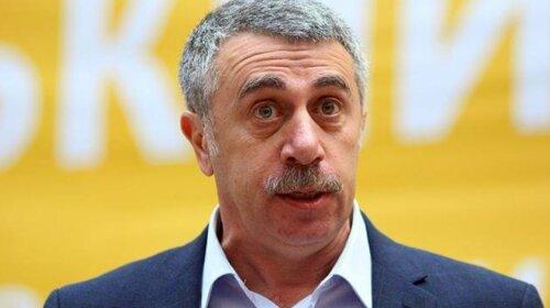 Доктор Комаровский объяснил, стоит ли украинцам бояться китайского коронавируса
