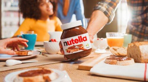 Всемирный день Nutella® — для друзей и поклонников бренда