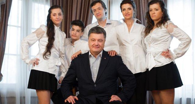 Петр Порошенко, Марина Порошенко, Михаил Порошенко