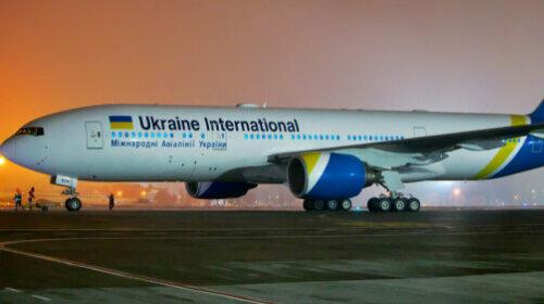мау, самолет, иран, крушение, разбился, жерты, украинцы, фото, зеленская елена, первая леди