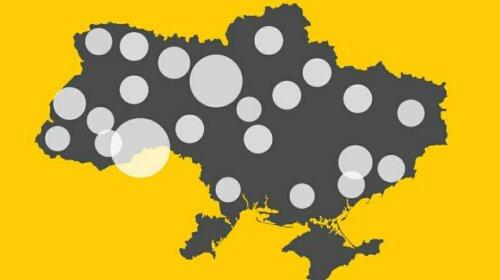 Эпицентры коронавируса в Украине: области с наибольшим количеством зараженных
