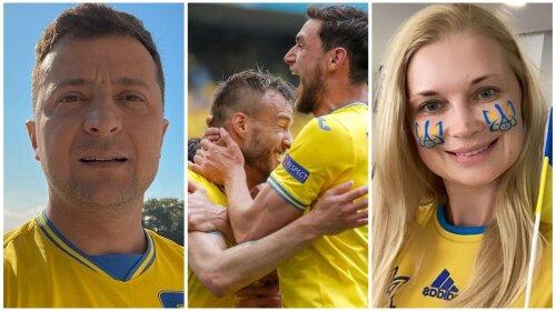"""""""Только вперед!"""": Горбунов, Камалия и даже президент Украины Зеленский - как украинские звезды поддерживают нашу сборную на Евро 2020"""