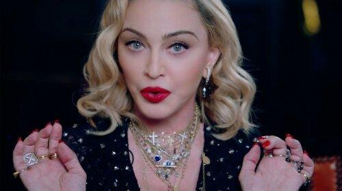 61-річна Мадонна публічно зайнялася уринотерапією (відео)
