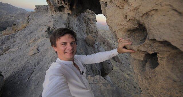 Дмитрий Комаров, путешественник, место Адама и Евы