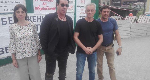 Тилль Линдеманн в Киеве
