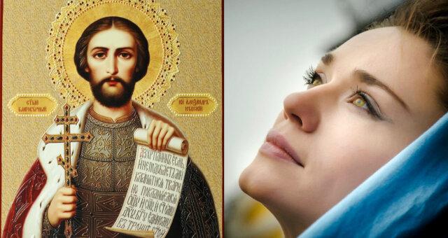 Могутня молитва князю Олександру Невському