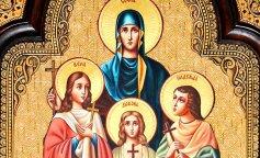 Приметы на 30 сентября — Вера, Надежда, Любовь: женский праздник