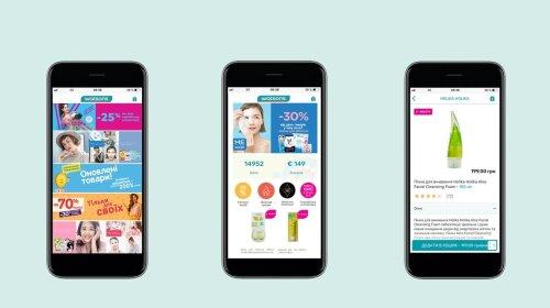 Шопинг становится удобнее: Watsons запускает мобильное приложение