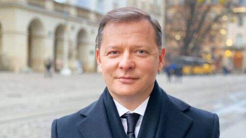 Олег Ляшко стал отцом во второй раз: политик сообщил о рождении сына