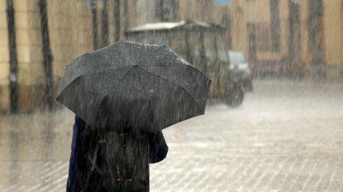 Облачно, во многих областях дожди: прогноз погоды на 16 мая