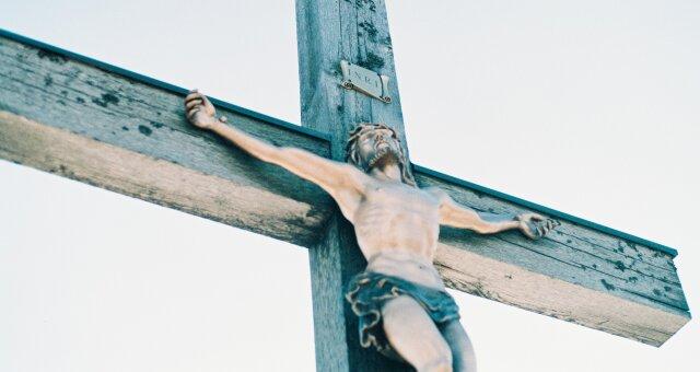 Найдена священная христианская реликвия