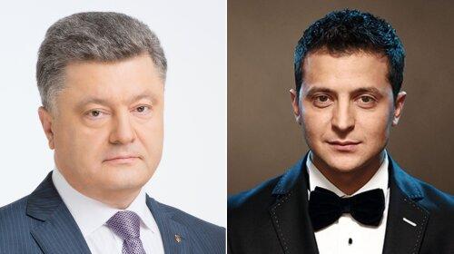 Владимир Зеленский, Петр Порошенко, дебаты, выборы 2019