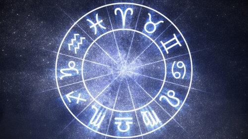 Гороскоп на 9 серпня: Раки почнуть нове життя, Ваги отримають подарунок, Дів накриє хвилею ностальгії