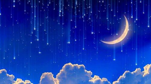 Новолуння і затемнення 26 грудня