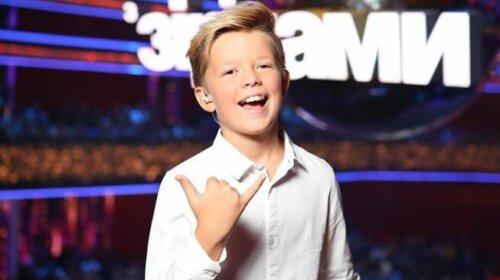 12-летний сын Потапа рассказал о своем опыте в постели – реакция звездного отца бесценна!