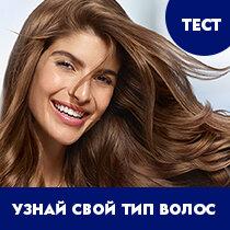 Как новая технология pH Balance одновременно заботится о коже головы и волосах?