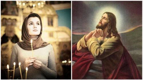 Молитва, найденная у гроба Господня