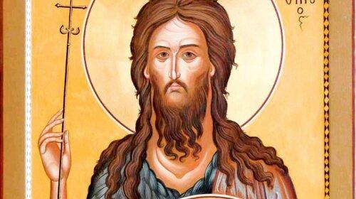 Молитва, Усікновення глави Іоанна Предтечі