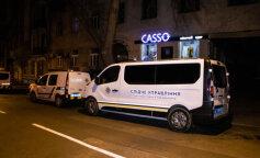 В центре Киева случился взрыв (ФОТО и ВИДЕО)