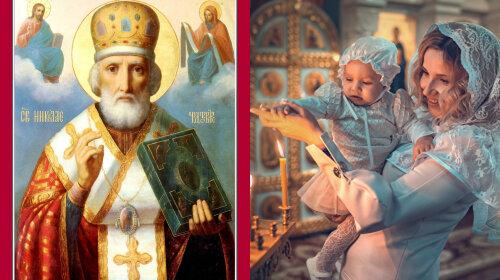 Молитва Николаю Чудотворцу, меняющая судьбу