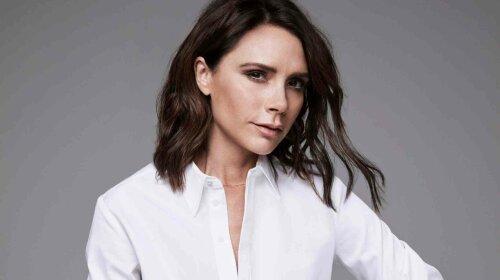 Victoria-Beckham-Target-Collaboration-Spring-2017
