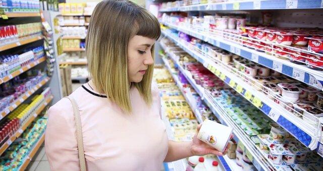 В Украине начнут по-новому маркировать продукты