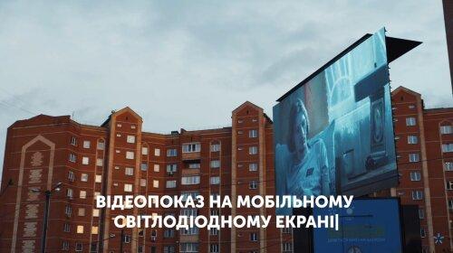 Оставайся на «Домашнем»: смотри кино на балконе