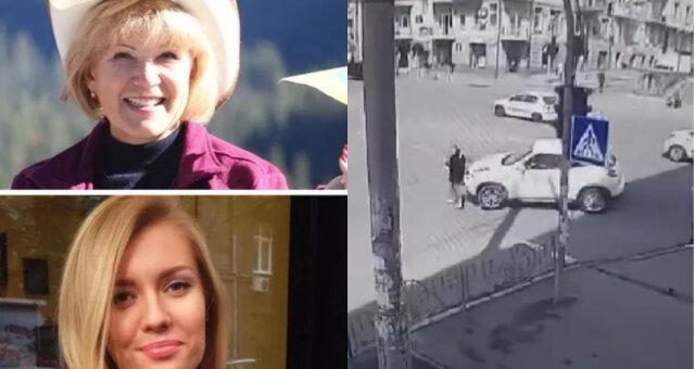 авария, центр киева, фото, видео, ирина козлова, наталия дикая