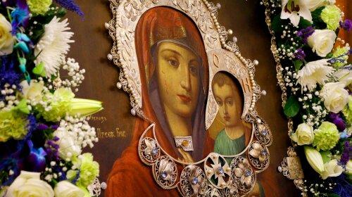 Афонська ікона Додавання розуму, молитва Богородиці