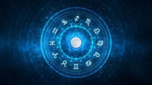 Гороскоп на 9 апреля: как полнолуние повлияет на все знаки Зодиака