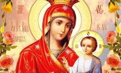Приметы на 26 октября — Иверская икона Божьей Матери