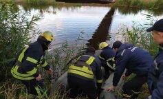 В Днепропетровской области тело 9-летней девочки обнаружили в реке