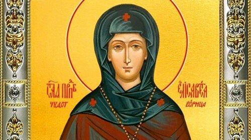 Приметы на 7 мая — Елизавета-чудотворница