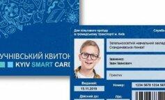 Потрібні електронні учнівські квитки для школярів