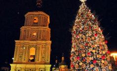 Какой будет главная елка страны и как украсят столицу к Новому году