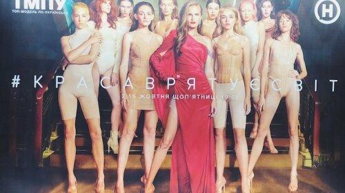 Это было горячо! Полуобнаженные модели устроили яркий перфоманс в киевском метро – жаркие фото обсуждают все